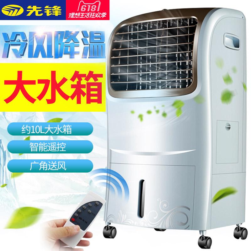 SINGFUN先锋 FK-L27R 空调扇好不好用,评价