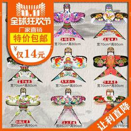 中国风传统竹潍坊纸鸢北京沙燕子风筝diy工艺品礼盒易飞道具装饰