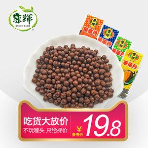康辉华华丹64g潮汕特产儿时回忆8090后怀旧零食老果丹情怀食品