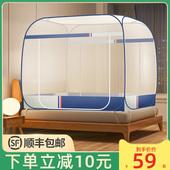 免安装蒙古包防摔可折叠无底蚊帐1.8m床1.5米三开门家用1.2床纹账
