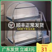 蚊帐学生宿舍上下床1.2m免安装蒙古包上铺0.9米单人子母床可折叠