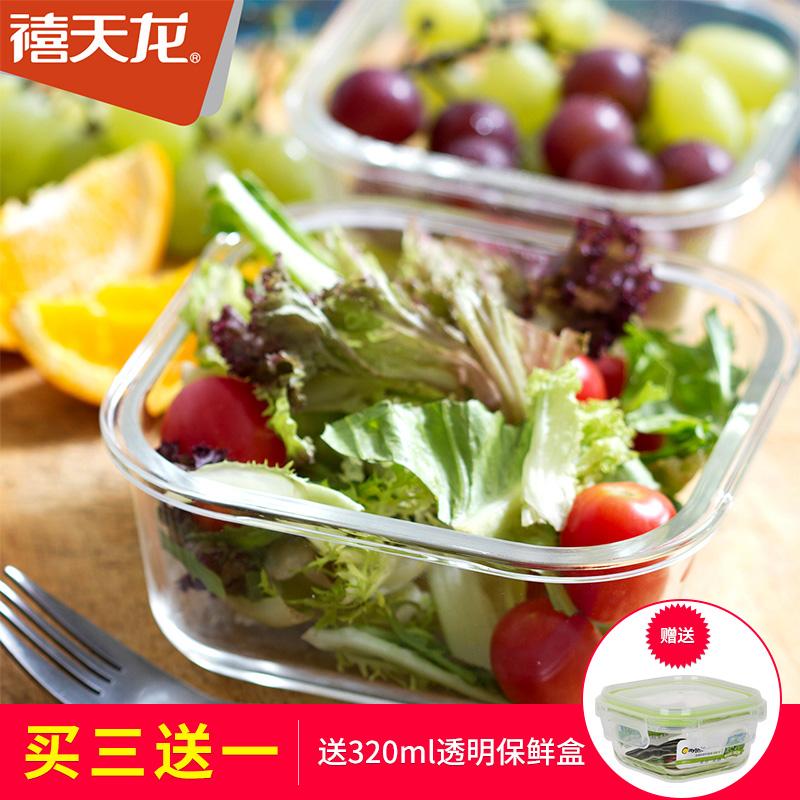 禧天龙食物保鲜盒玻璃可耐高温可微波炉加热碗带盖透明加厚防漏盒