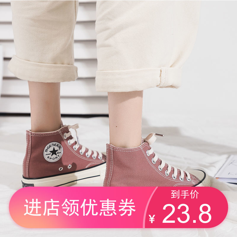 Womens shoes 2020 new canvas breathable leisure sports running versatile fashion student board shoes small white shoes retro shoes