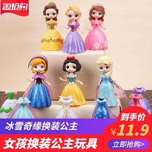仿真洋芭比娃娃套装白雪公主爱莎换装小女孩生日礼物冰雪奇缘玩具