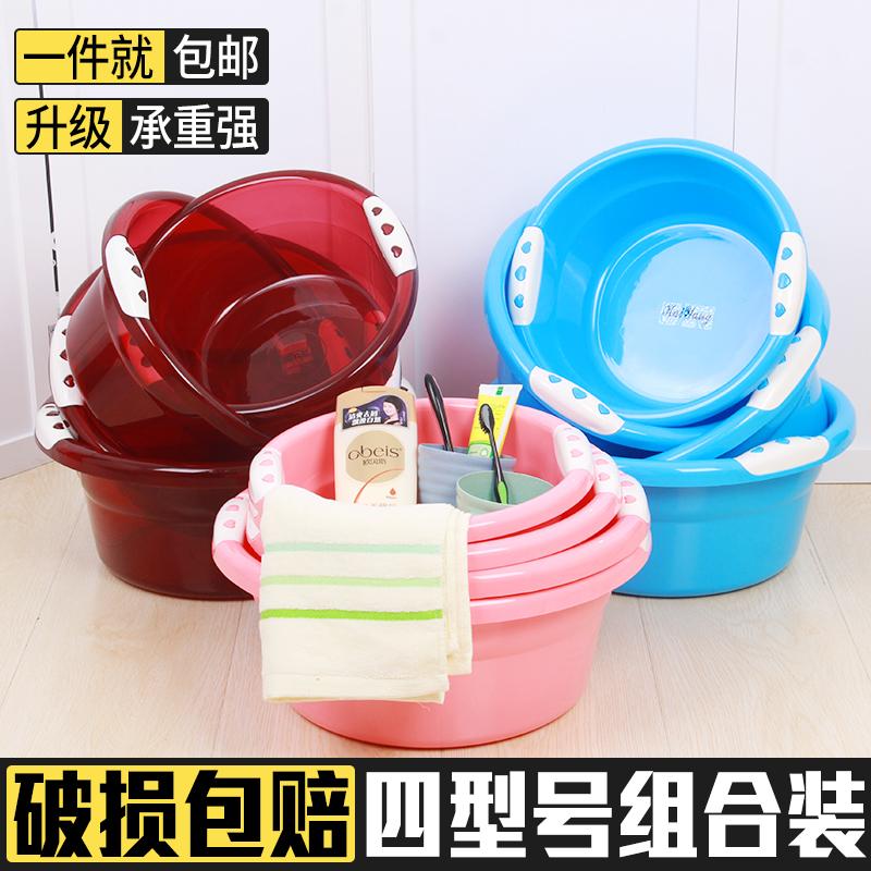 Пластиковый умывальник большой утепленный Взрослый умывальник ванная комната умывальник умывальник комплект