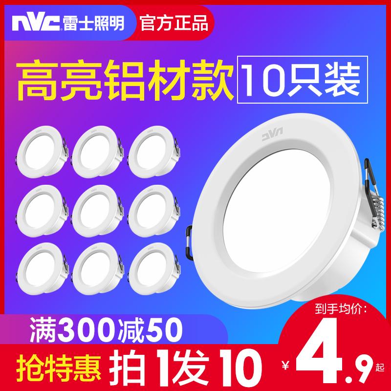 Встраиваемые точечные светильники / Прожектора Артикул 558227899689
