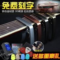 Гитара изменение настроить клип баллада дерево гитара особенно керри в capo изменение звук клип настройка клип гитара аксессуары почта