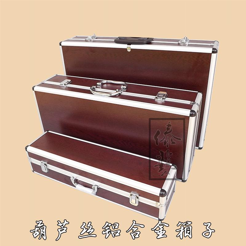 Юньнань Dai искусство , хулусы коробка хулусы музыкальные инструменты алюминиевых сплавов коробка