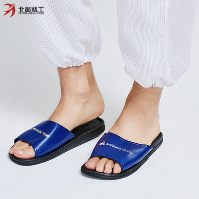 夏季劳保鞋 男牌子介绍