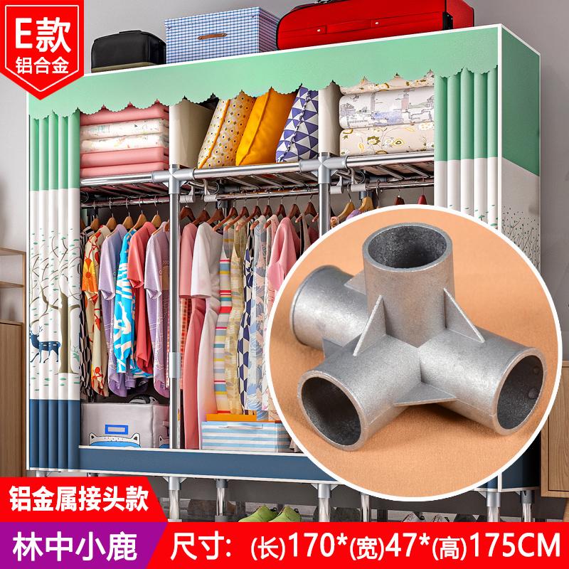简易衣柜布衣柜钢管加粗加固挂衣柜家用组装布艺收纳衣橱全钢架g