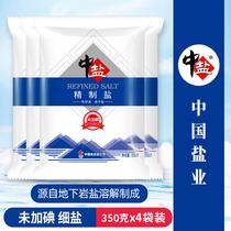 袋精制食盐调料无抗结剂细盐巴6400g芦花海盐不加碘海水自然晶盐