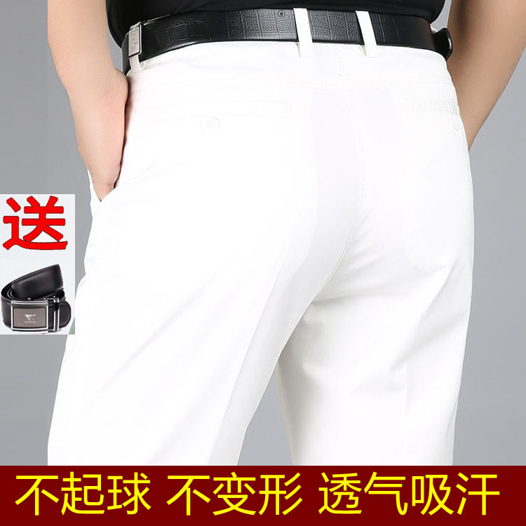 Mens casual pants loose straight tube middle aged high waist large mens trousers summer thin daddys Beige trousers