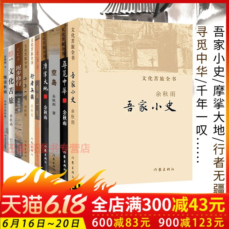澳门新葡新京棋牌透视 下载最新版本官方版说明