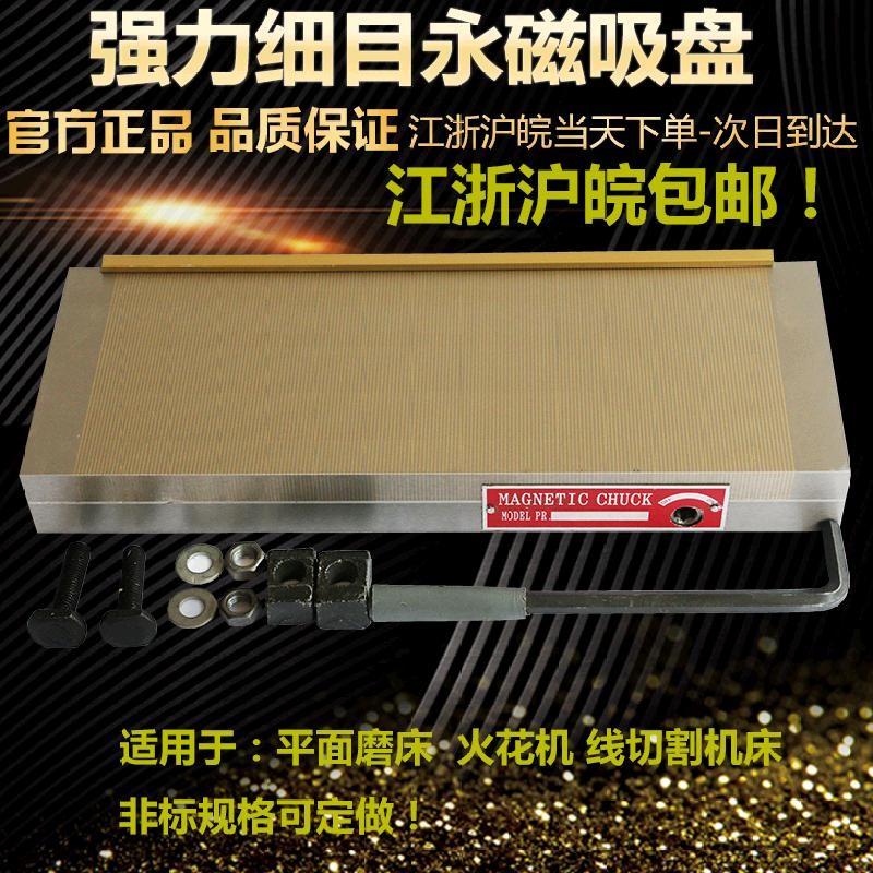磨床永磁吸盘工具手动密集平板角度磁性磁台工业精密小型吸台雕刻