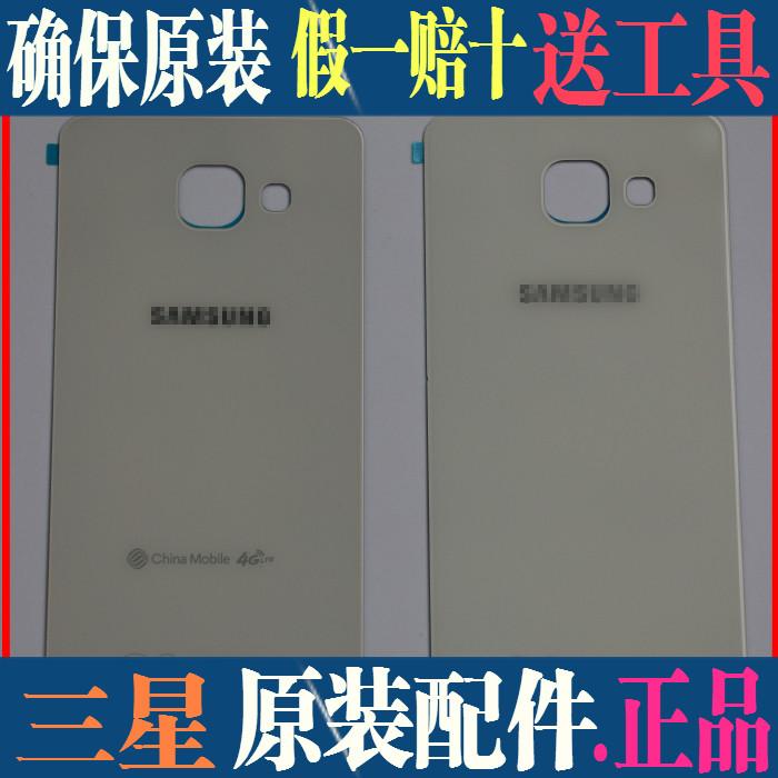 适用三星SM-A7100手机后屏盖A7108背盖A7玻璃板外壳电池后盖机新