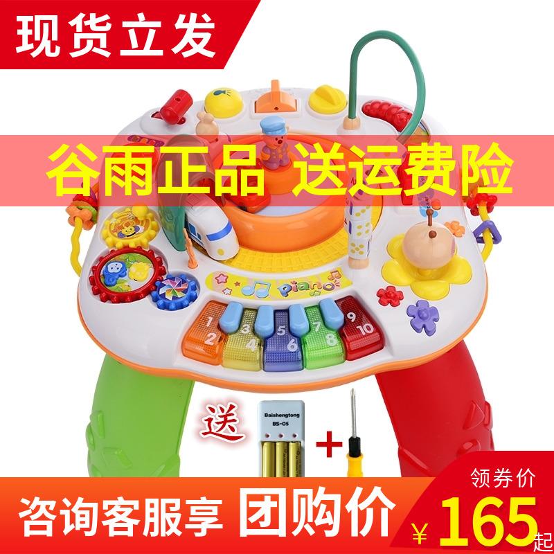 Развивающие игрушки Артикул 604531836446