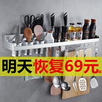 免打孔不锈钢刃架挂壁式饭店厨房用品多功能置刃架家用简易莱刃架