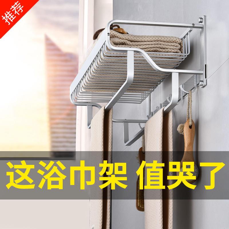 太空鋁衛生間置物架壁掛浴室浴巾掛毛巾架免打孔 網籃雙桿2層掛件