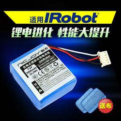 适用iRobot380T电池 braava381拖地机5200C擦地机器人锂电池配件