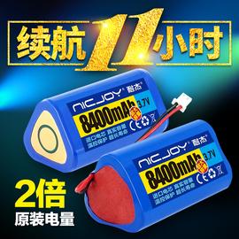 耐杰夜钓灯钓鱼灯电池 钓灯3.7V氙气四三节18650锂电池组通用配件图片