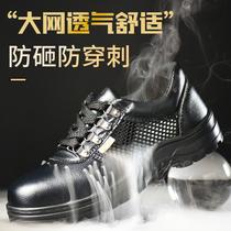 勞保鞋男防水輕便冬季棉鞋鋼包頭電工安全老保防砸防刺穿廚師工作