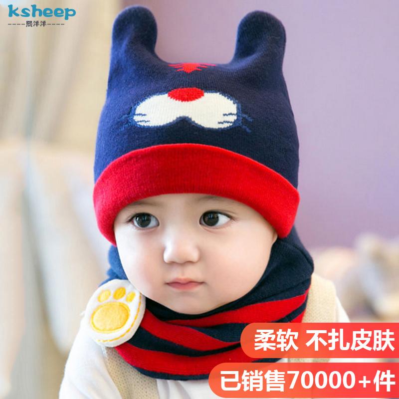 Корейский ребенок шляпа 0-3-6-12 месяцы мужской и женщины ребенок шляпа 1-2 лет осенне-зимний тёплый шерстяную шапку весна