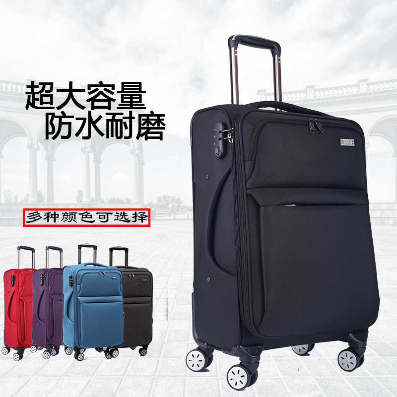 Student Oxford cloth Trolley Case super capacity 32 inch universal wheel suitcase canvas password box 28 inch