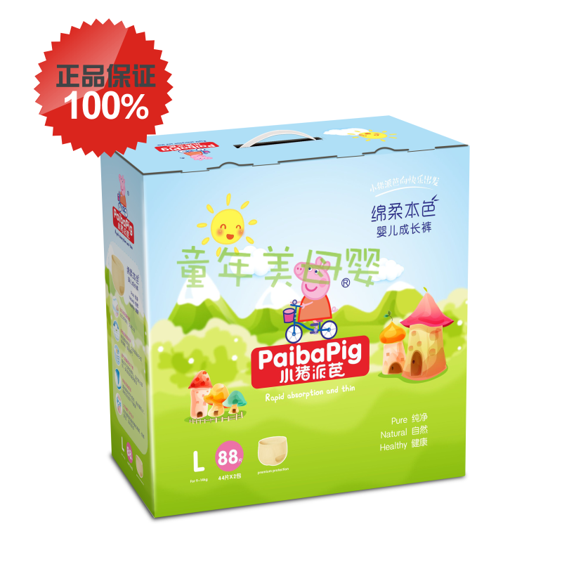 Pure color pull-out pants one-piece piggy Piper l88xl80xxl72 enjoy discount and authentic bamboo fiber