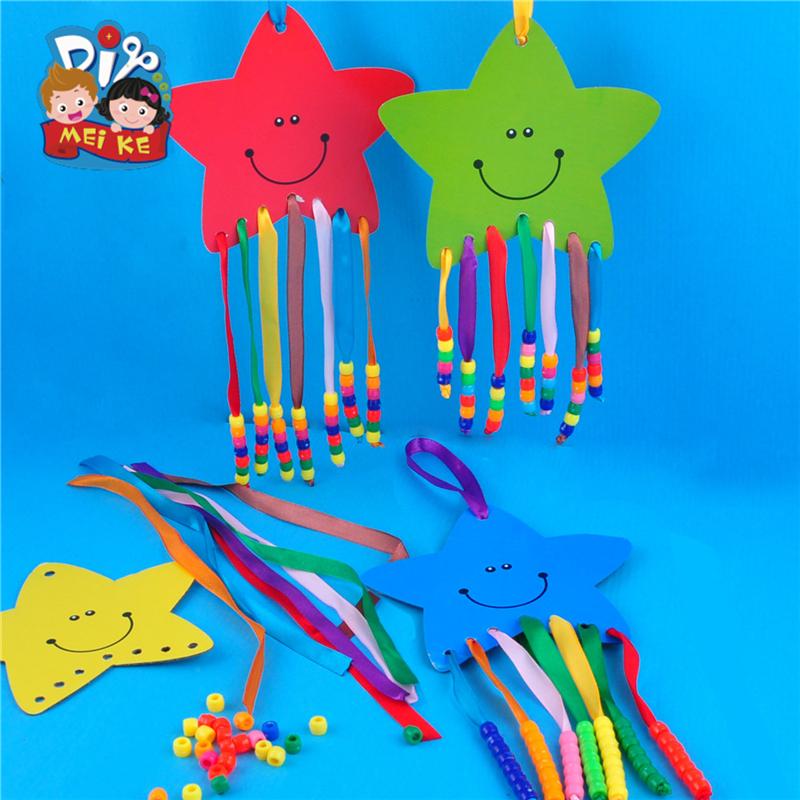 星星串珠挂件幼儿园中秋节穿珠子DIY手工材料创意趣味益智玩具