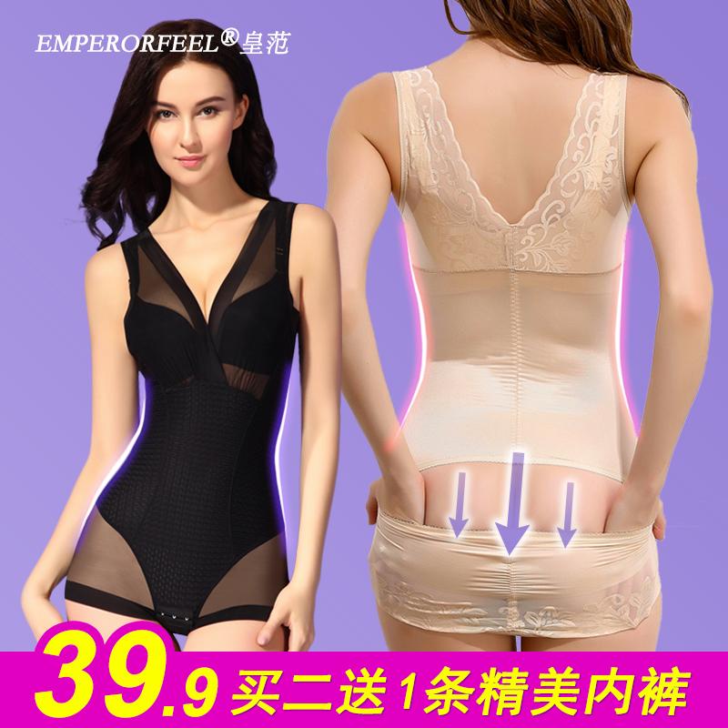 塑身衣连体产后收腹束腰塑形无痕束身美体内衣提臀紧身塑型女薄款