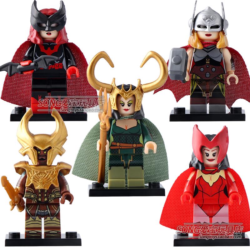 第三方人仔WM6024女洛基女雷神绯红女巫蝙蝠女拼装积木玩具