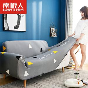 沙发套罩全包万能套布艺沙发垫巾皮弹力沙发罩全盖四季通用组合型