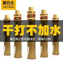 新款加长型木工开孔器扩孔器钻孔器钻头木板开孔特殊工具钢锻造