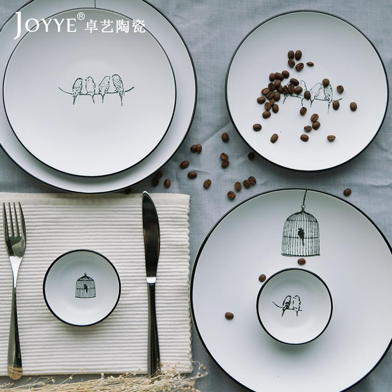 Joyye 北歐簡約手繪高檔啞光陶瓷餐具套裝 西式美式純白盤碟套裝