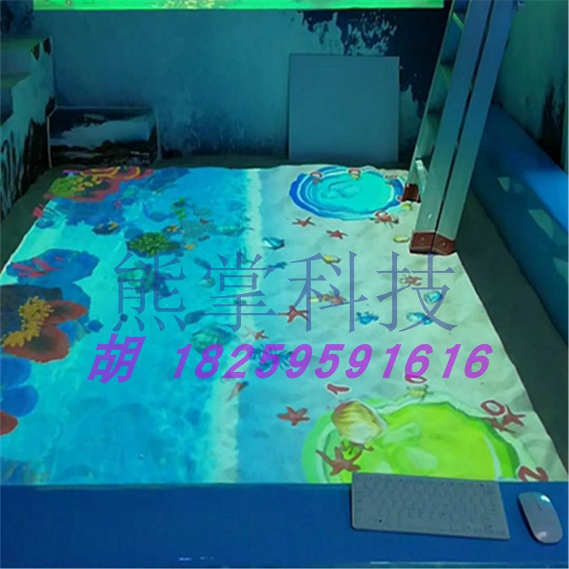 Virtual beach fishing projection interactive game software childrens paradise beach ground interactive projection capture equipment
