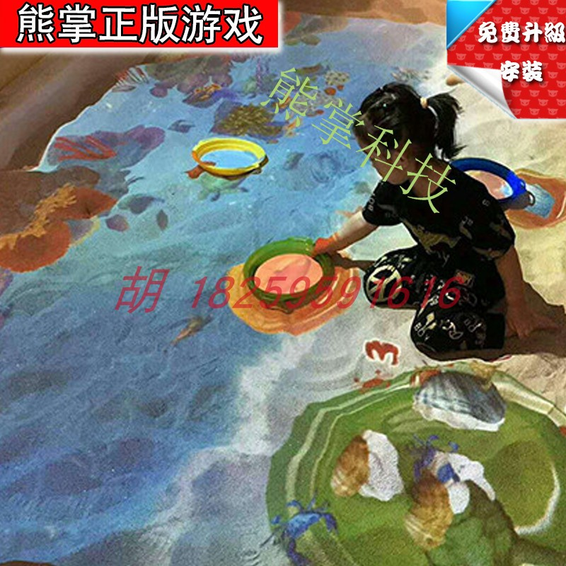 Childrens projection beach fishing game breakthrough farm vegetable game somatosensory interactive projection equipment