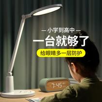 爱果乐台灯儿童护眼灯小学生学习专用书桌充电写字床头灯保视力