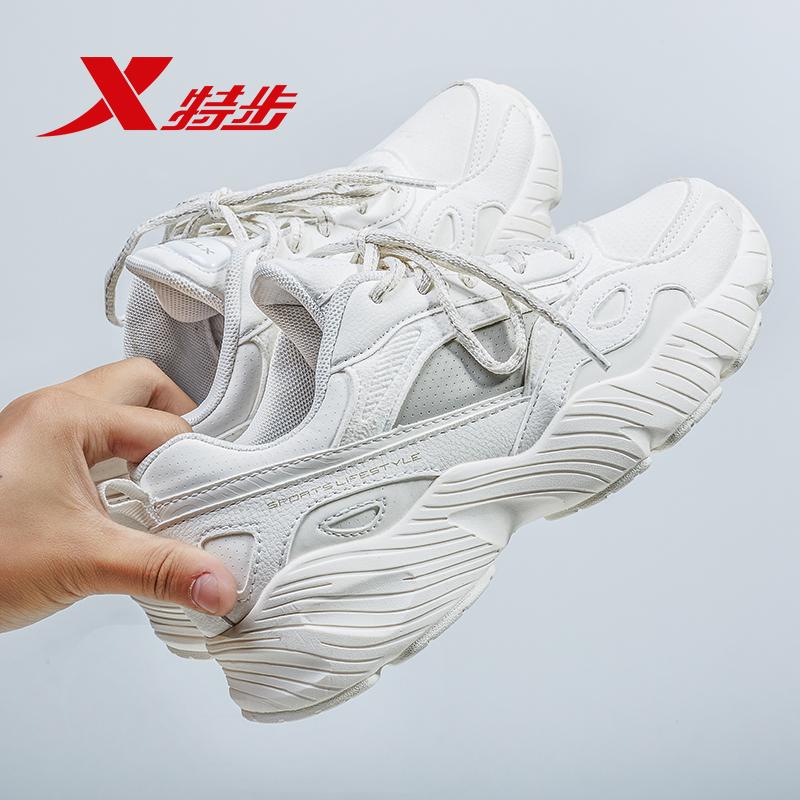 特步老爹鞋女秋季2018新款 运动鞋厚底正品时尚复古跑步鞋休闲鞋