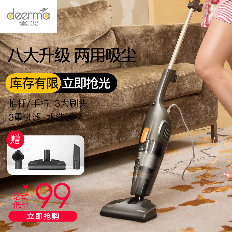 德尔玛吸尘器家用小型超静音强力大功率手持式便捷吸小米粒大吸力