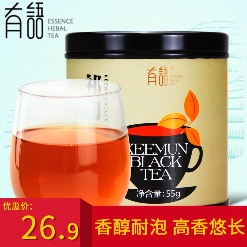 Чай Ци Мэнь Хун Ча Артикул 520854805572