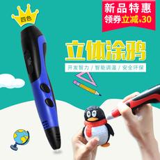 Ручка для граффити