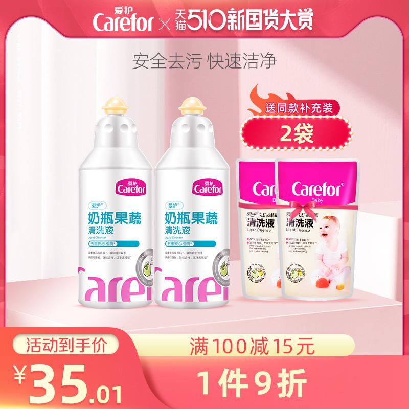 Средства для мытья бутылочек и фруктов Артикул 568916298883