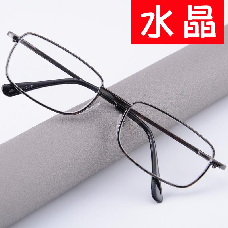老花镜时尚舒适简约优雅老花眼镜超轻水晶高清玻璃男女老年人光镜