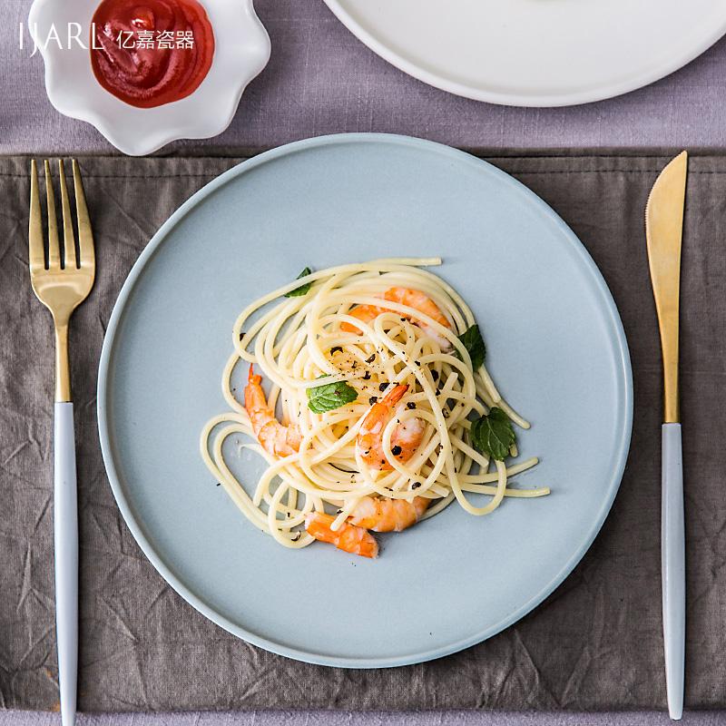 馬卡龍日式餐具陶瓷 牛排盤西餐平盤碟菜盤圓形黑白色大盤子