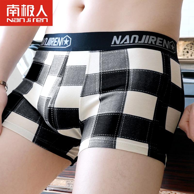 南极人男士平角纯棉大码潮流头内裤