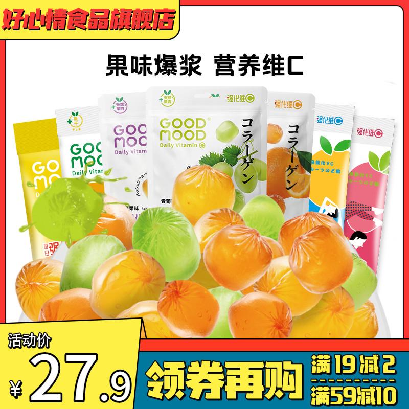 好心情糖果维生素C胶原蛋白爆浆水果汁软糖儿童日本休闲小零食品