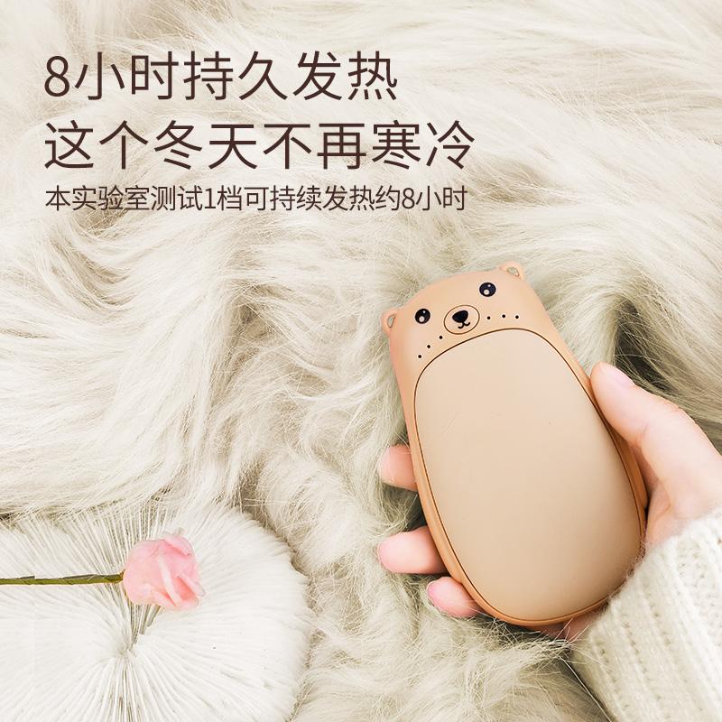 充电宝两用充电式可爱便携电暖宝