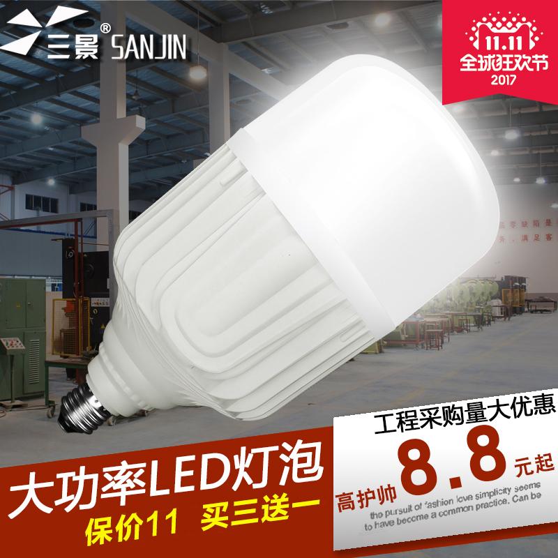 大功率80W白光led燈泡E27螺口工廠超亮E40螺旋節能燈泡100W球泡燈