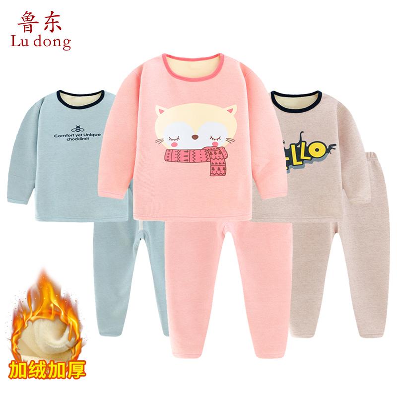 宝宝内衣套装