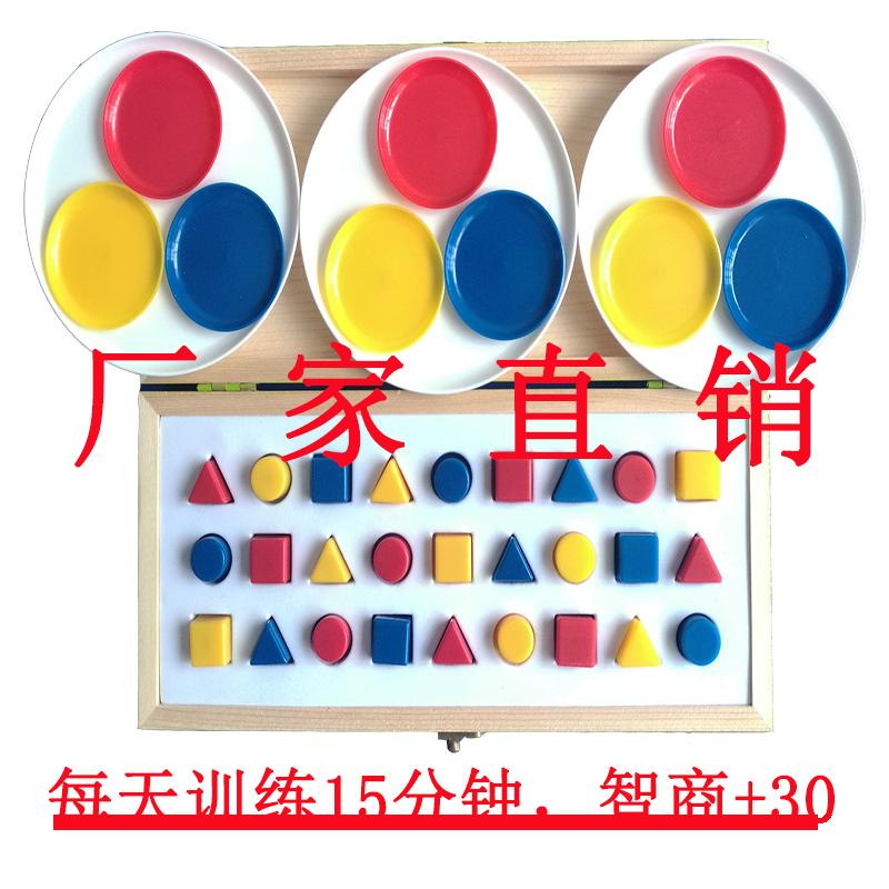 Игрушки для малышей / Конструкторы Артикул 579805981239